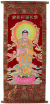 Golden Tibetan Buddha Tangka Thangka Painting Buddhist