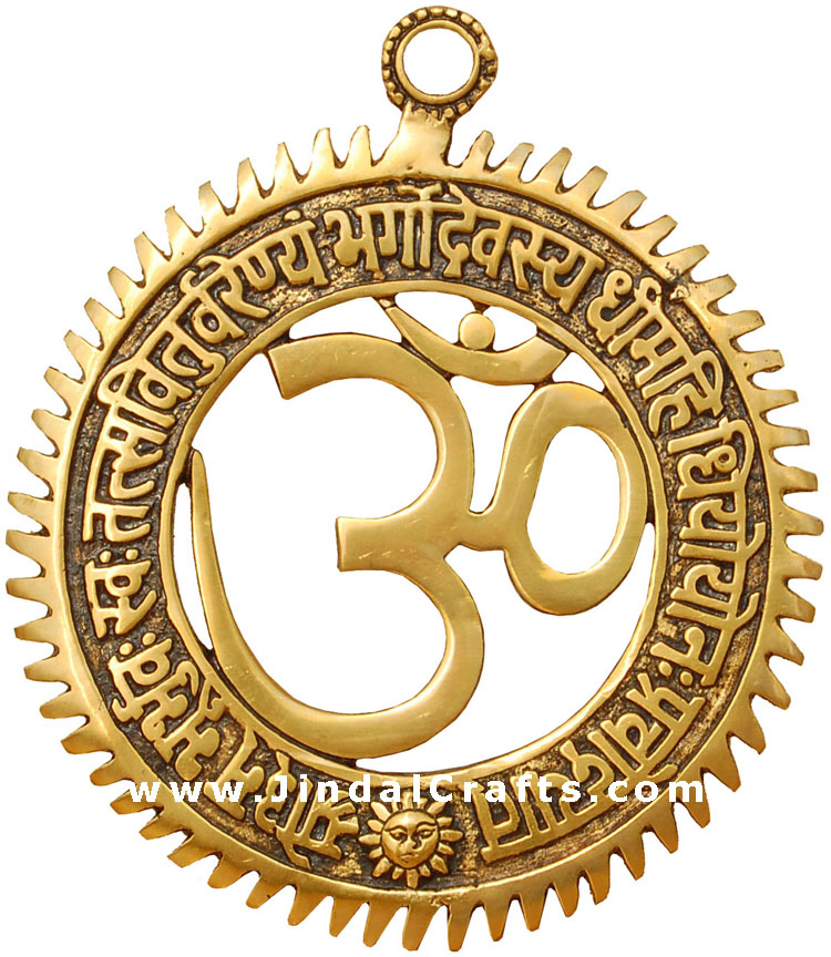 Om Symbol with Gayatri Mantra Hindu Religious Artifact Vaastu Hindu Symbol India